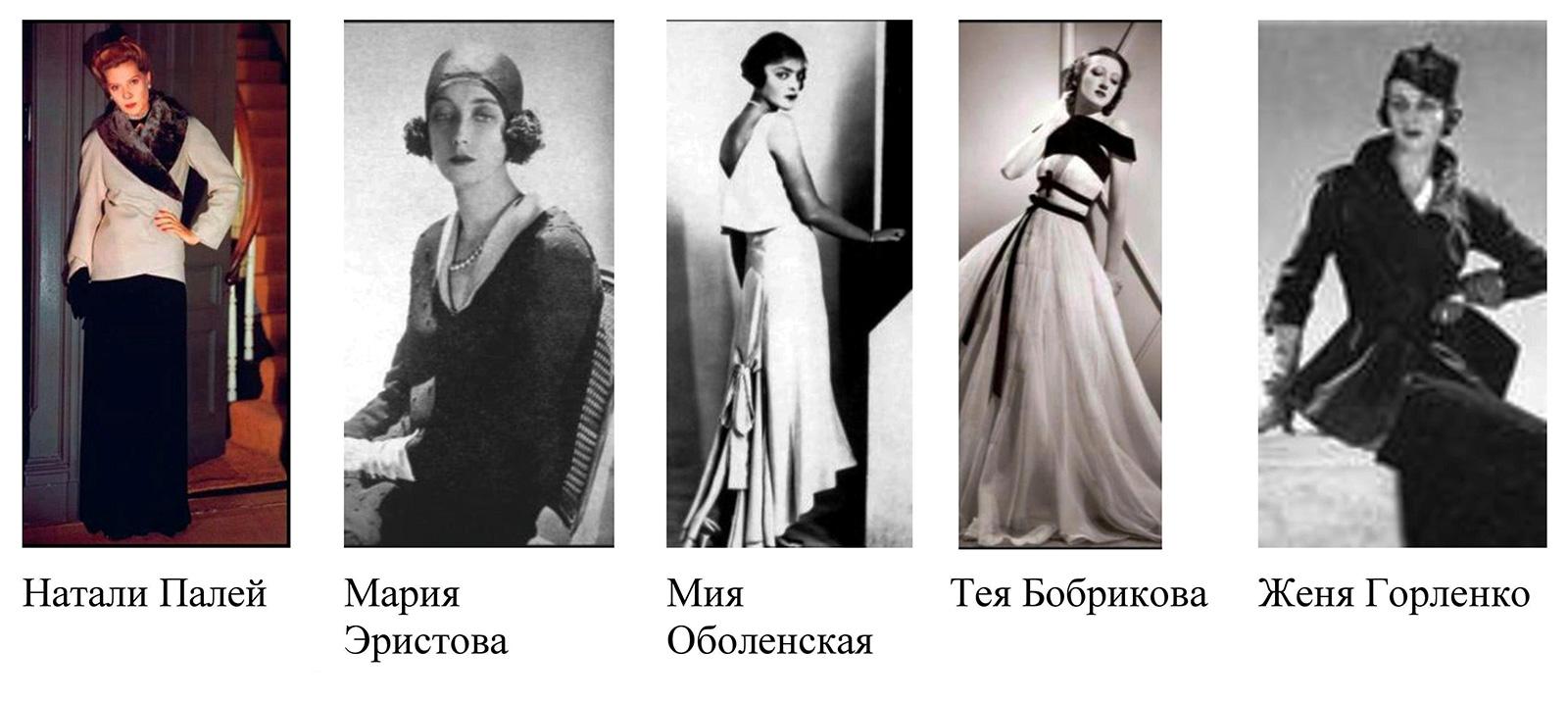Русские девочки отдаются за деньги 9 фотография
